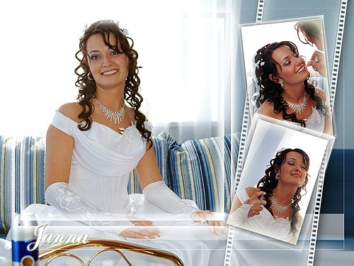 Foto, russische Hochzeit