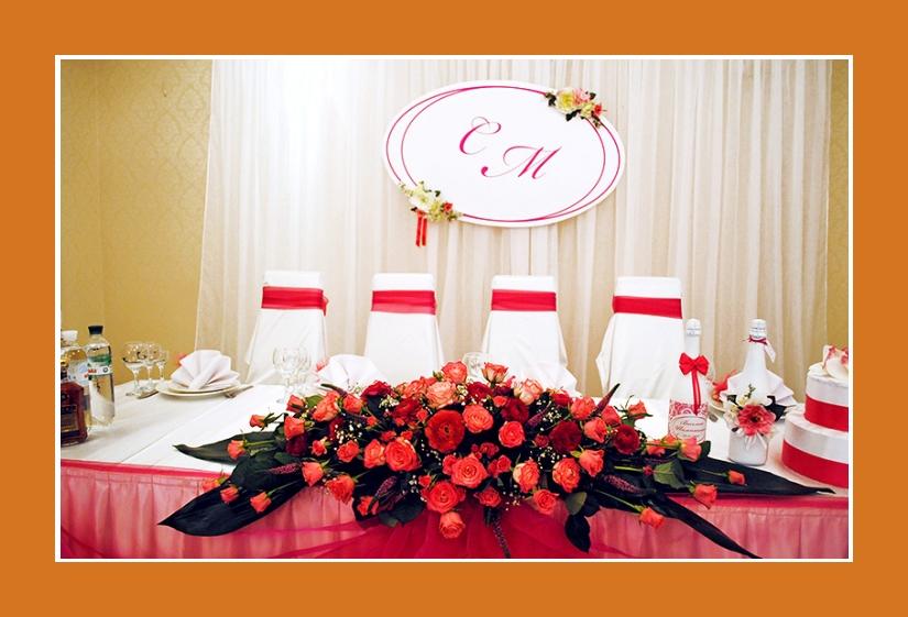 Hochzeitsdeko Hochzeitstisch Himbeerot Pink Kirschrot