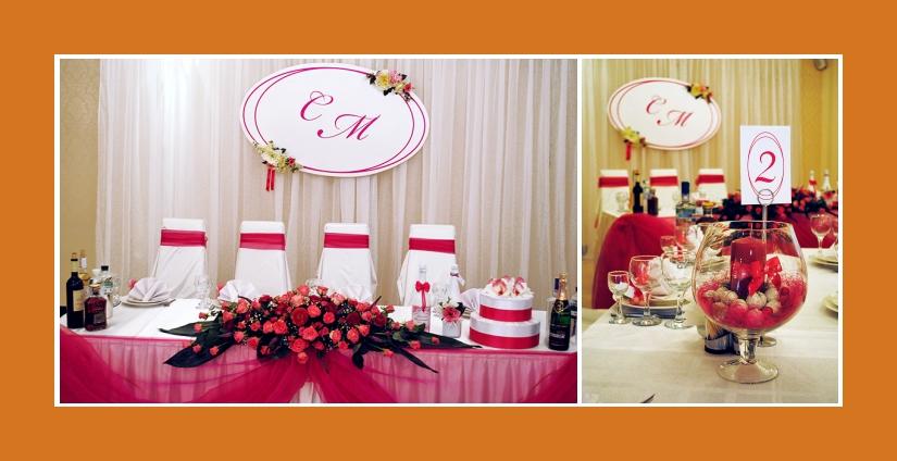 Hochzeitsdeko weiß mit Purpurrot und Pink